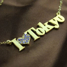 18ct Gold Plated I Love You Name Necklace with Birthstone