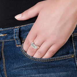 """Sterling Silver """"Carrie"""" Name Ring"""